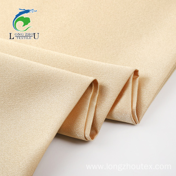 75D*150D Polyester Milan Satin PD Fabric