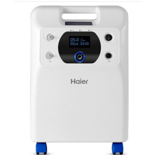 Inpatient Ward Use Small Scale Oxygen Concentrator