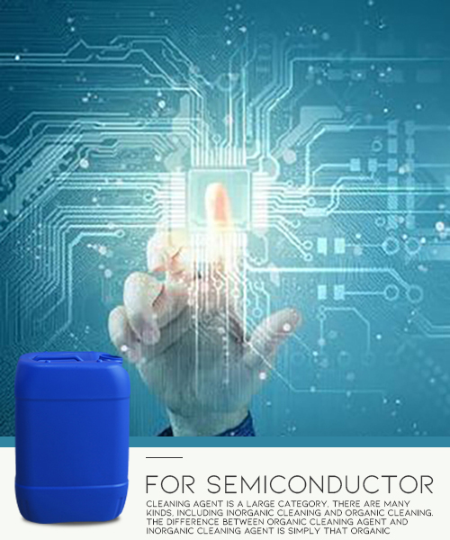 semiconductor cleaning (8)
