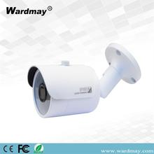 8.0MP HD Security Surveillance Bullet AHD Camera