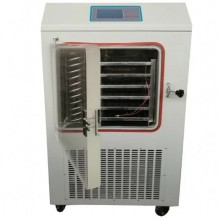 10Kg/batch milk powder freeze dryer