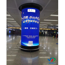 flexible Cylindrical Video Display 360 LED Screen