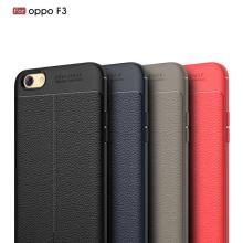 Leather Soft TPU Scratch Resistant for OPPO F3