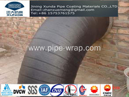 Polypropylene Anticorrosion Tape