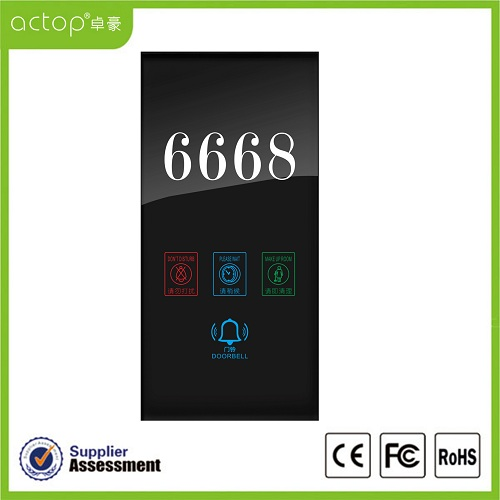 Hotel Room Touch Screen Address Numbers Doorplate