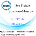 Shantou Port LCL Consolidation To Moscow