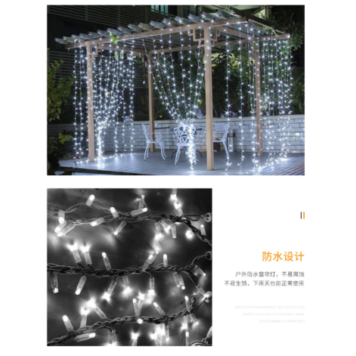 Outdoor Waterproof Curtain Lights