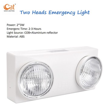 2 Hours Warehouse Twin Heads Emergency Light