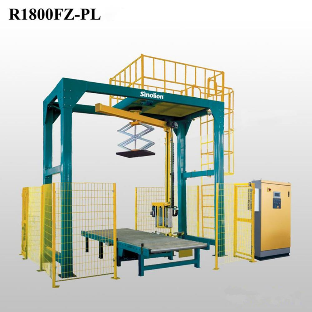 Auot rotary arm pallet wrapping machine