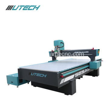 UTECH cnc engraving machine cutting acrylic wood