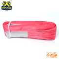 Polyester Flat Eye and Eye Webbing Sling With Capacity Stripe
