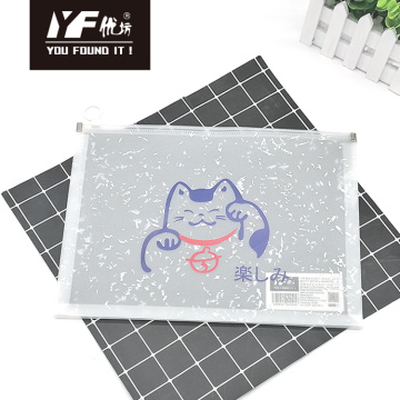 Cat style PP zipper file holder