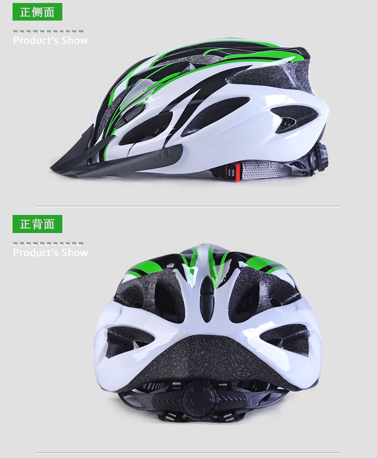bike helmet with visor