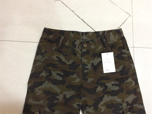 Man Military Style Pants
