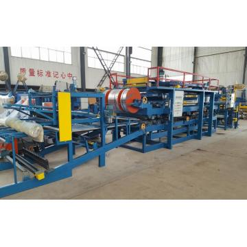 Umshini we-Sandwich Sandwich Panel Foming Machine