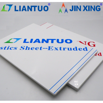 High hardness PP plastic board