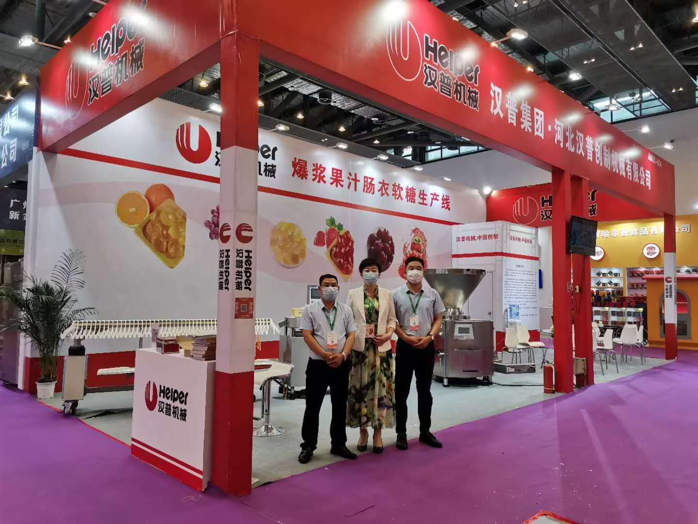 Exhibition Casing Jelly Production Line