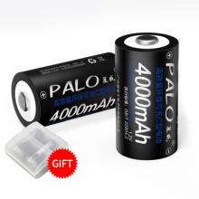 PALO Original 2 Pcs 1.2V Rechargeable Batteries C Size Battery Ni-MH 4000mAh Bateria Baterias for radio refrigerator LED light