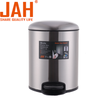 Aluminium Pedal Trash Bin with PP Inner Bucket