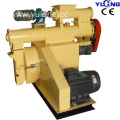 YULONG 1-1.5t/H Hkj250 Animal Feed Pellet Press Machine for Selling Price