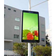 Digital Advertising Display Totem