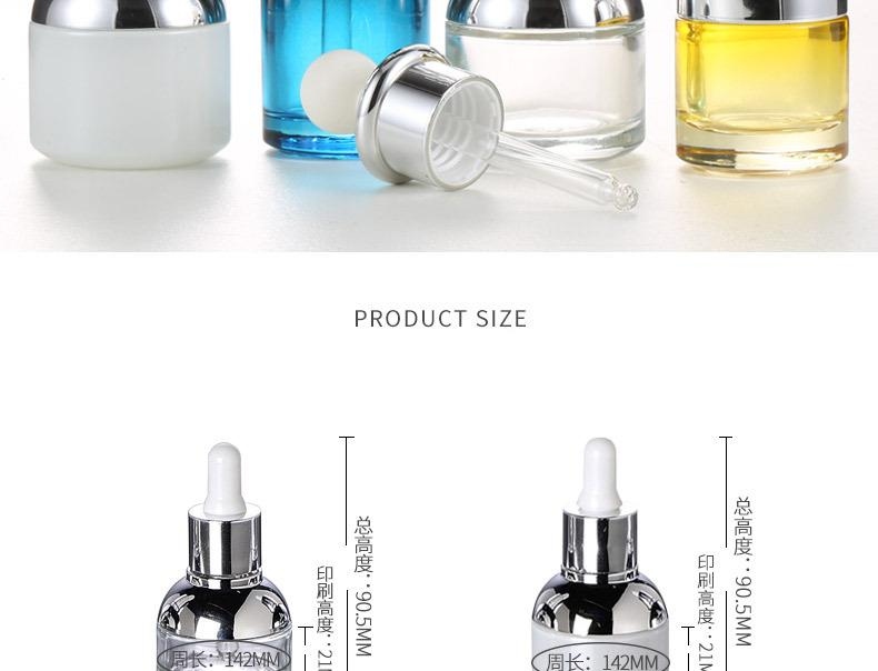 Cosmetic glass bottle essencestock dropper bottle (1)