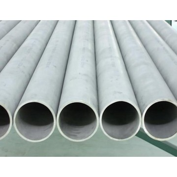 Seamless Stainless Steel Sqare Pipe