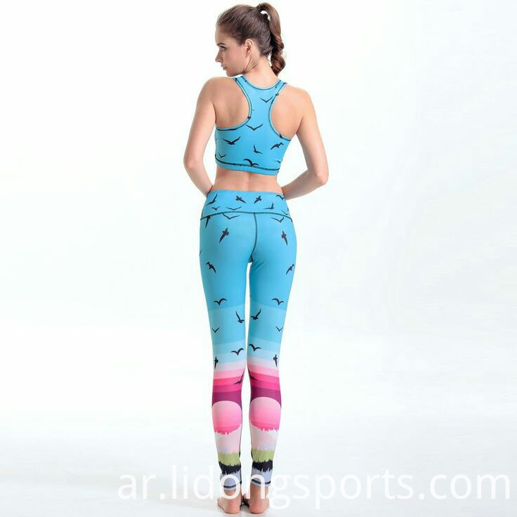 Colorful Yoga Pants with Sublimation Printings