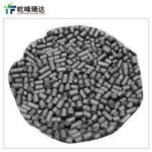 Perennial Sales Variety Specifications Graphite Carbon Agent