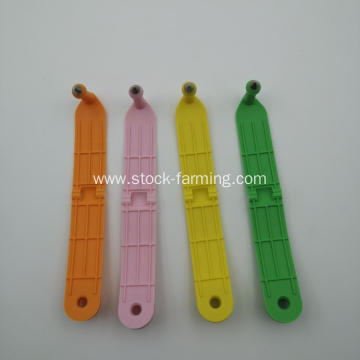 Poultry farming ear tag livestock goat sheep