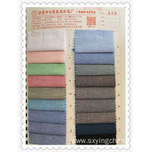 Oxford Fabric With Ready Bulk