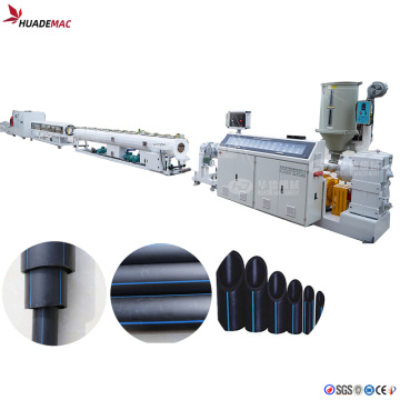 75-160mm  PE Pipe Production Line