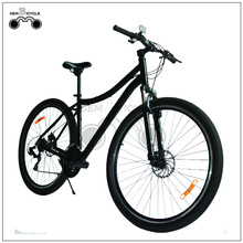 29 Inch  MTB  for Tall Man