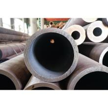 Hot Rolled Carbon Seamless Steel Pipe ST