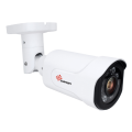 2MP Surveillance CCTV Security Camera