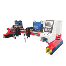 Ms Plate Gas Cutting Machine