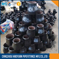 ASTM A234WPB ButtWelding Pipe Fittings Reducer