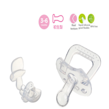 Safety Round Head Infant Silicone Pacifier