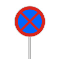 Outdoor Reflective Warning Signs Wholesale