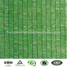Green shade net/Green shade netting