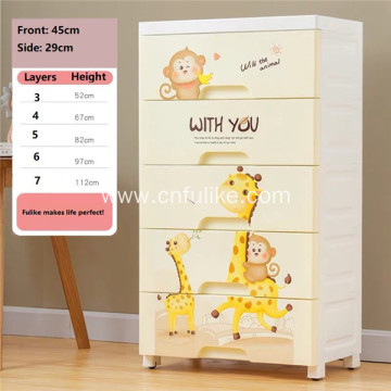 Family furniture Cothes Storage Cabinet Plastic Baby Drawers