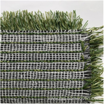 Professional Design Of Artificial Turf