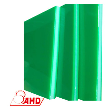 New Listing HDPE Sandwich Sheet