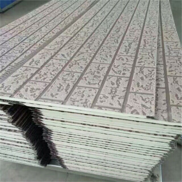 External wall tile effect insulated wall cladding