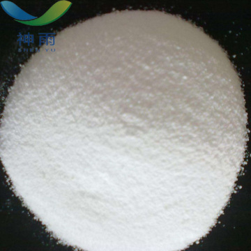 Industrial and Food Grade Ammonium chloride