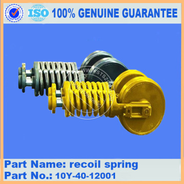 S6D13 RECOIL SPRING 10Y-40-12001