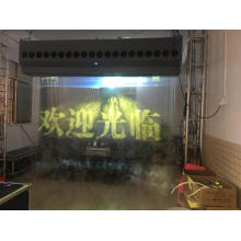 fog screen projection for commercial event