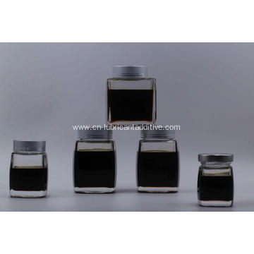 Organic Molybdenum Friction Modifier Lube Additive