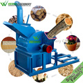 WEIWEI machine sawdust for produce