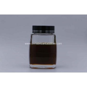 Lubricant Additive Heat Transfer Oil Additive Package